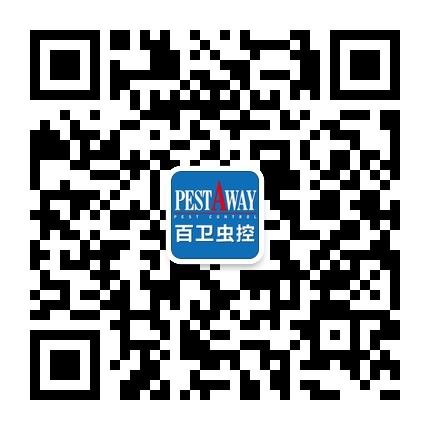 pestaway百卫虫控微信公众号
